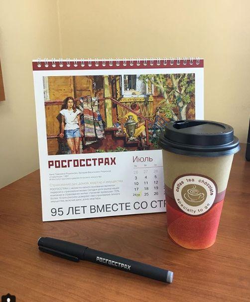 Руски застраховател съкращава офисите си
