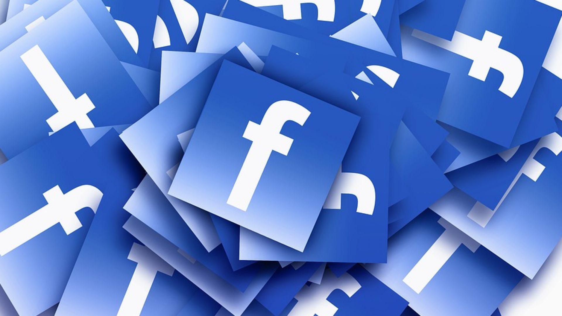 Facebook ще разработва собствени процесори