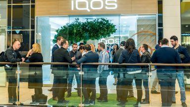 Филип Морис отвори първия си IQOS бутик