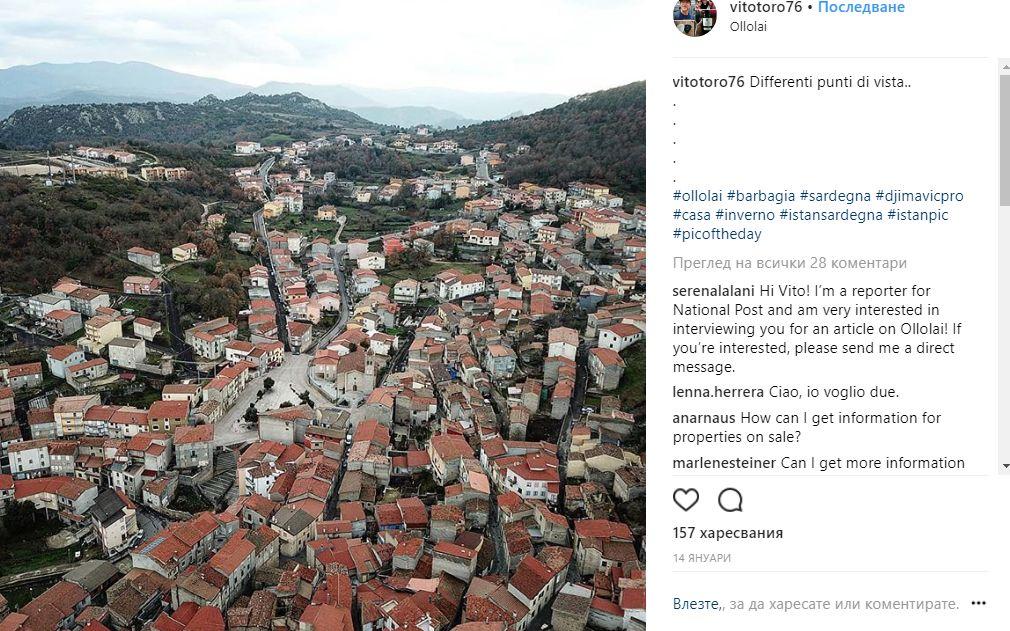 Италианско село продава къщи по $ 1.2