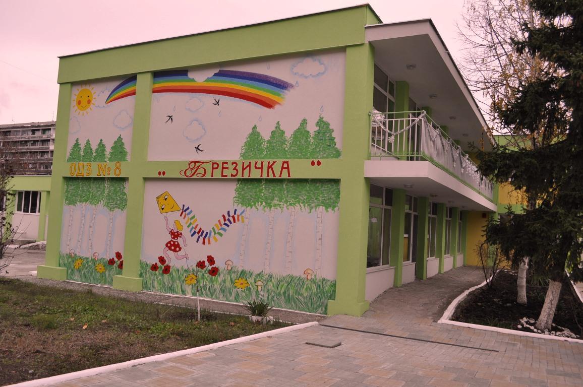 """Прокуратурата: В ОДЗ """"Брезичка"""" има изтезание на деца"""