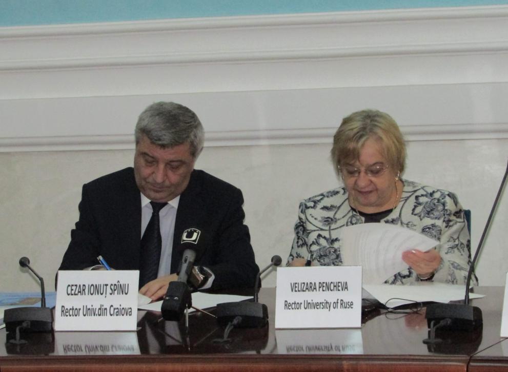 Университетите в Русе и Крайова ще развиват биотехнологии