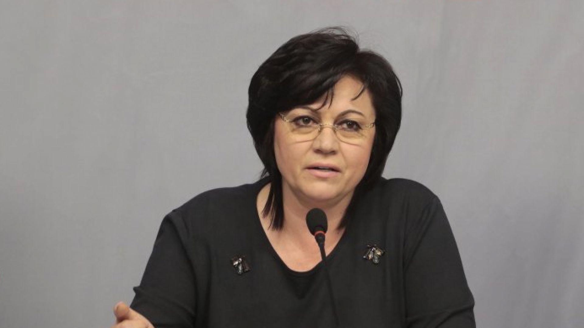 Нинова: ГЕРБ координирано атакуват Радев