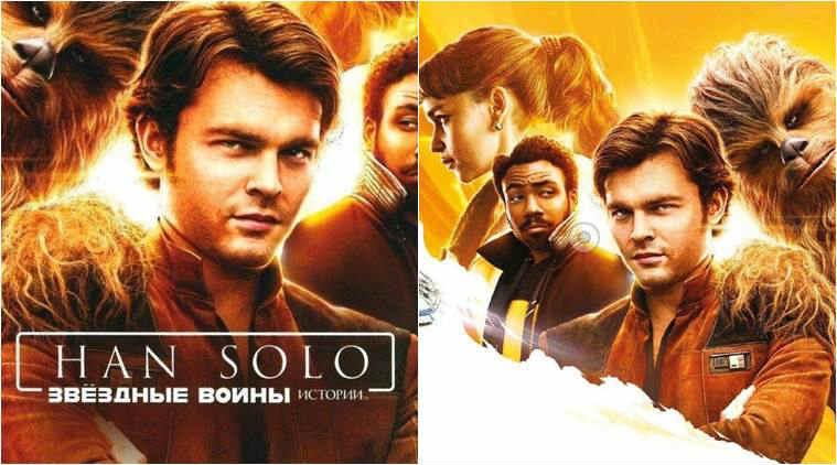 Вижте първи кадри от филма за Хан Соло (тийзър)
