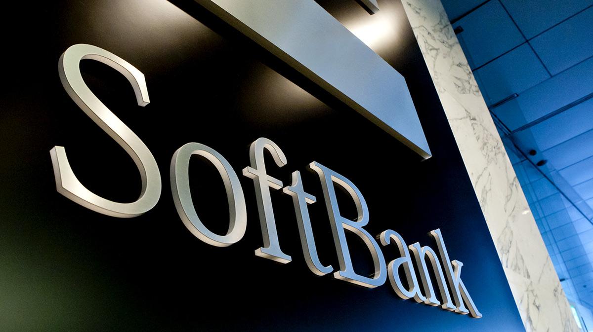 SoftBank Group преговаря за покуmката на Swiss Re