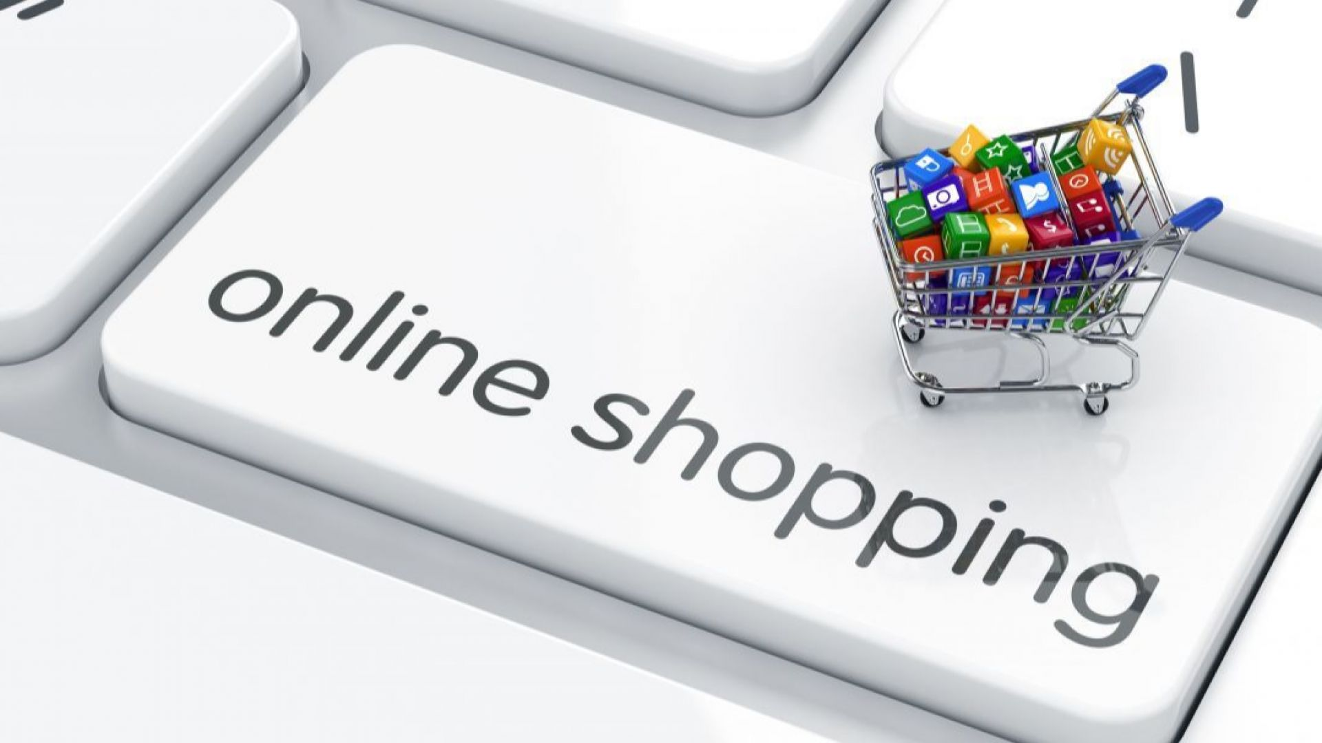 Онлайн търговията показа сериозен ръст
