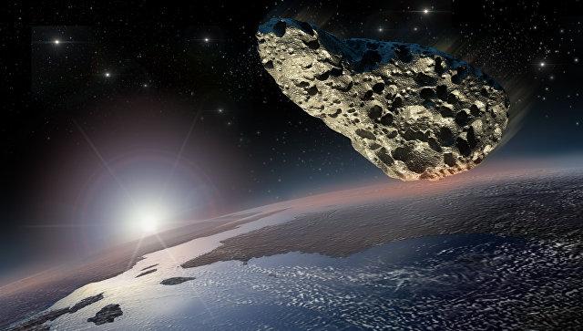 Два астероида минават близо до Земята
