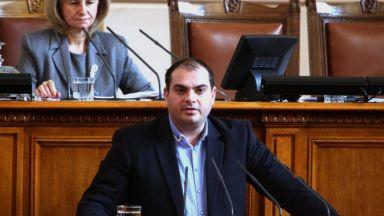 БСП поиска колективна оставка на КФН