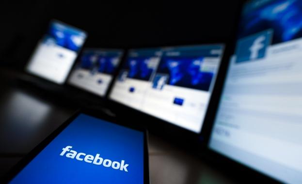 Фейсбук тества нов бутон