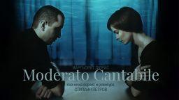 """Премиера на първата в света сценична версия на """"Moderato Cantabile"""" от Маргьорит Дюрас"""