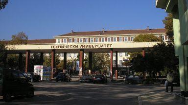 Започна записването за кандидатстудентски изпити в Техническия университет в София