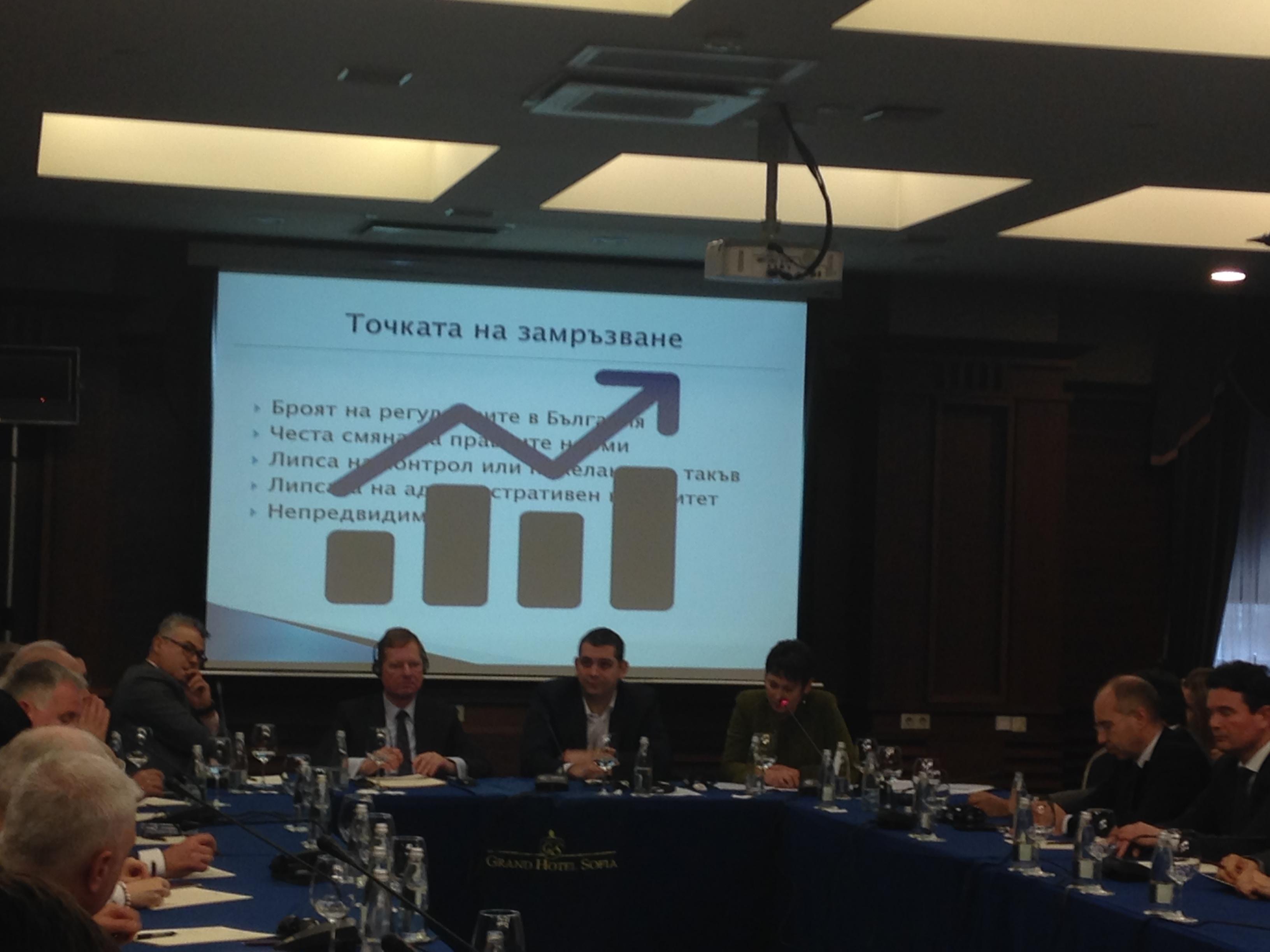 Делчев: Промените в НК са инструмент за контрол на бизнеса