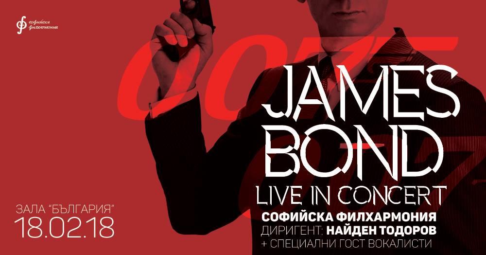 Милица и Рут в James Bond - Live in concert