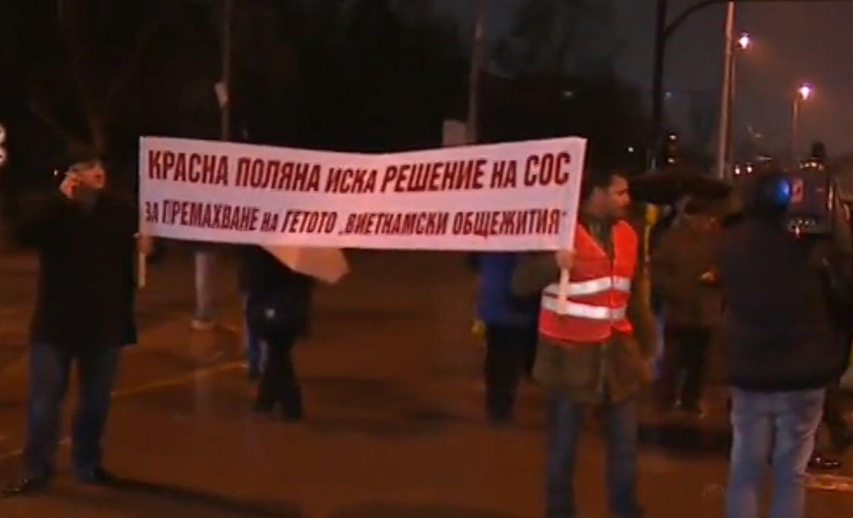 Пореден протест срещу мръсния въздух в София