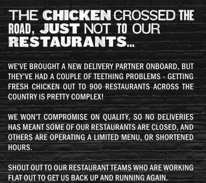 KFC затвори ресторанти, нямали пилешко