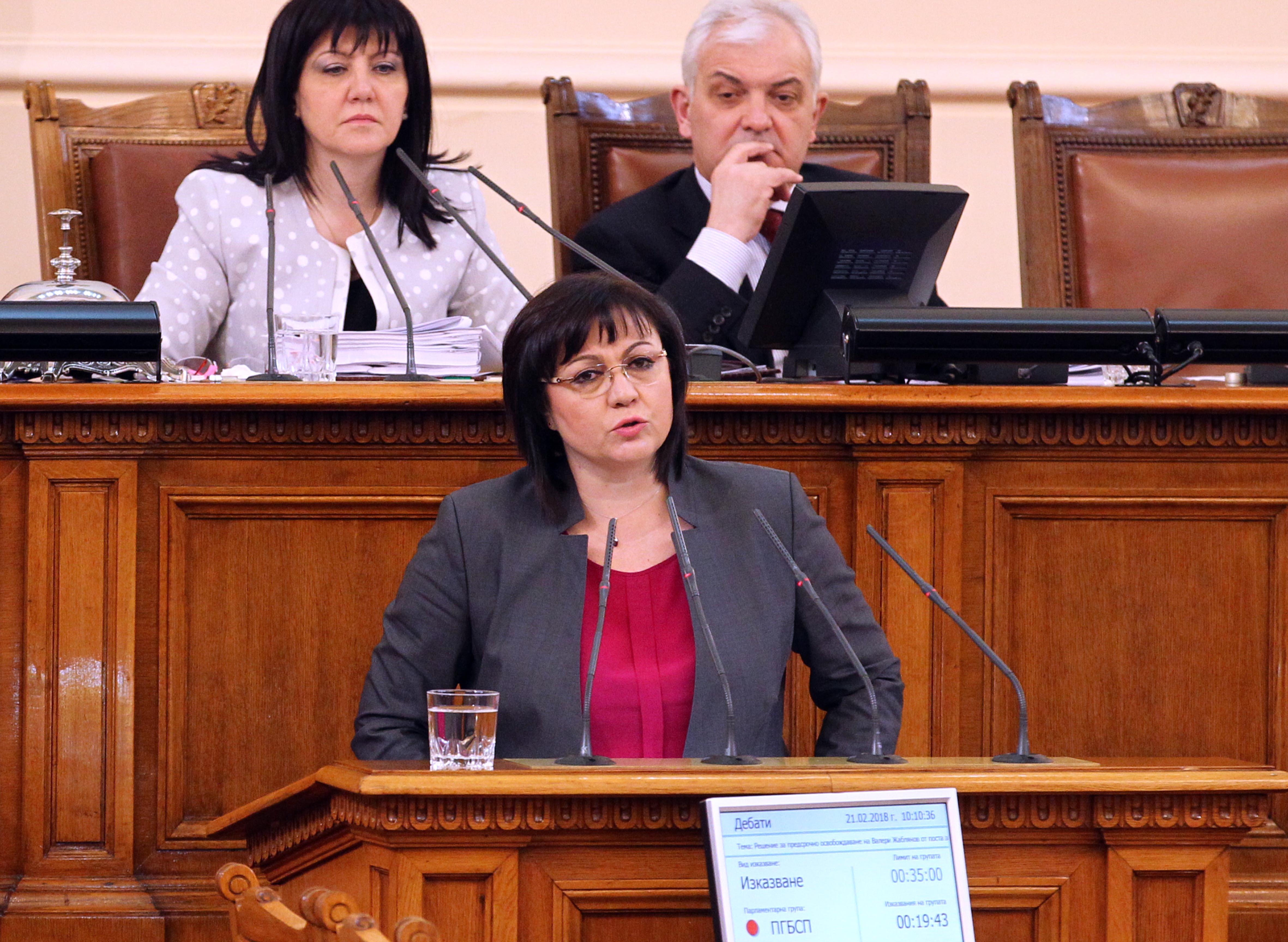 Нинова: Оставка на Жаблянов е отмъщение, сезираме Страсбург!