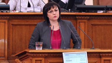 БСП предлага отмяна на привилегиите на депутатите