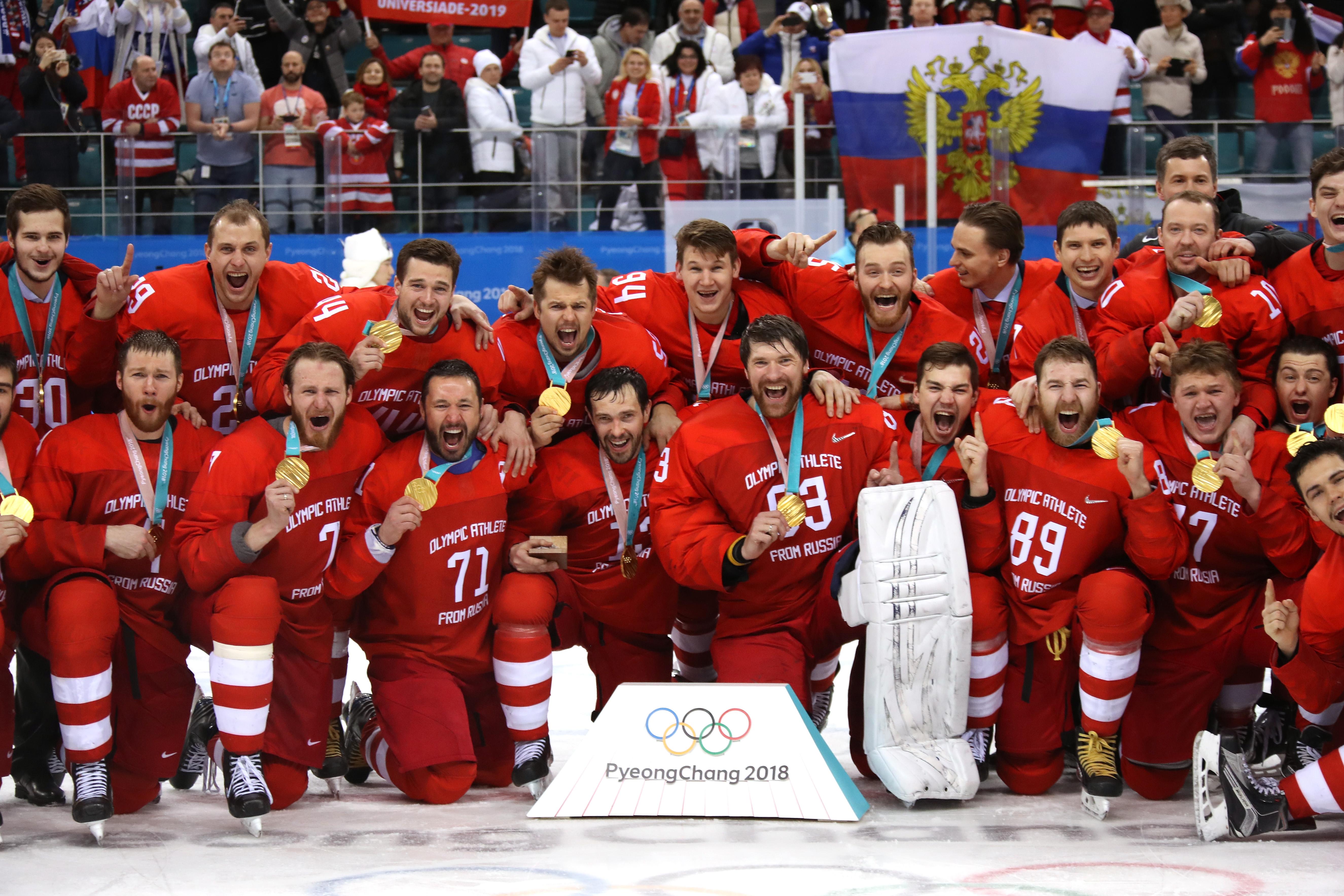 Руско злато в хокея след велик, незабравим финал