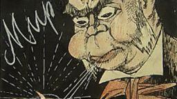 Карикатури на Фра Дяволо показва Домът на хумора и сатирата в Габрово