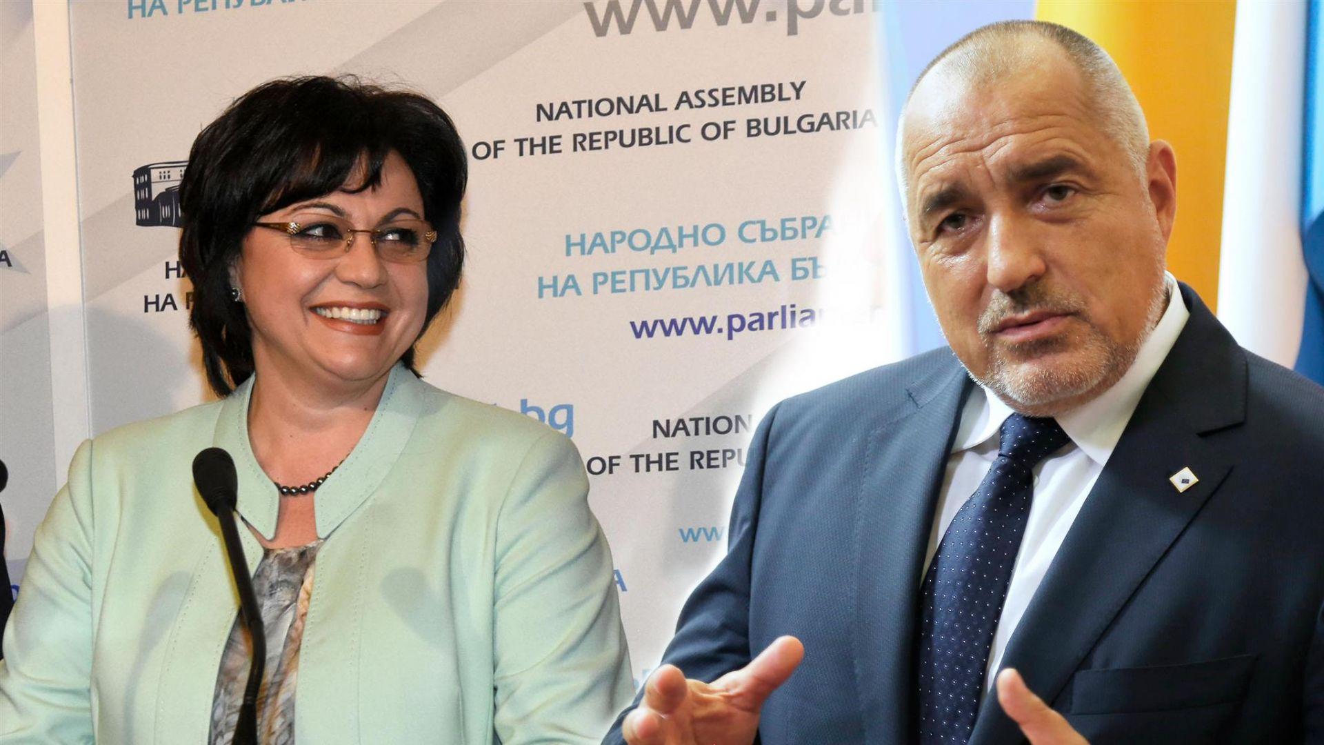 Искът на Борисов към Нинова: Посегна на най-съкровените ми чувства