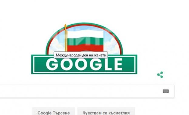 Google направи гаф за 3 март