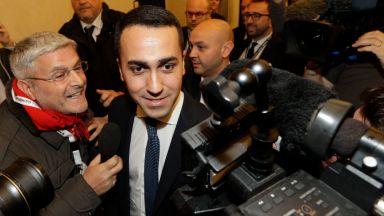 """Движението """"Пет звезди"""" се отказа от идеята Италия да излиза от еврото"""