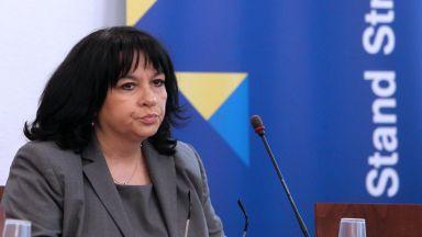 """Петкова: Проектът на Радев """"Български поток"""" е неосъществим"""