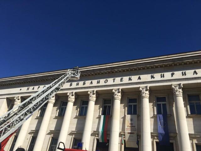 Падна перваз от покрива на Народната библиотека