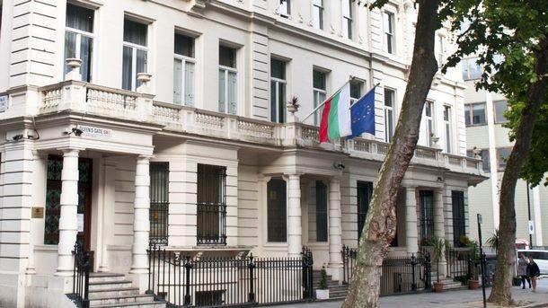 Посолството ни в Лондон е домакин на кариерно изложение за българи с опит в чужбина