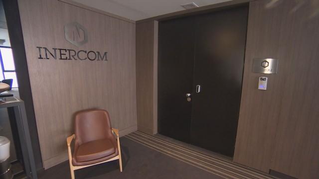 """""""Инерком"""": Нямаме притеснения за осигуряване на финансиране"""