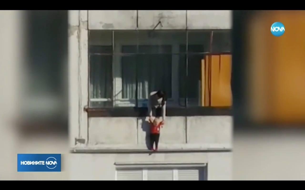 Проверяват майка, провесила бебето си през тераса