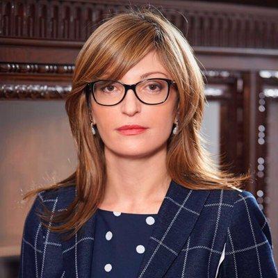 Екатерина Захариева: Срещата с Ердоган ще се състои