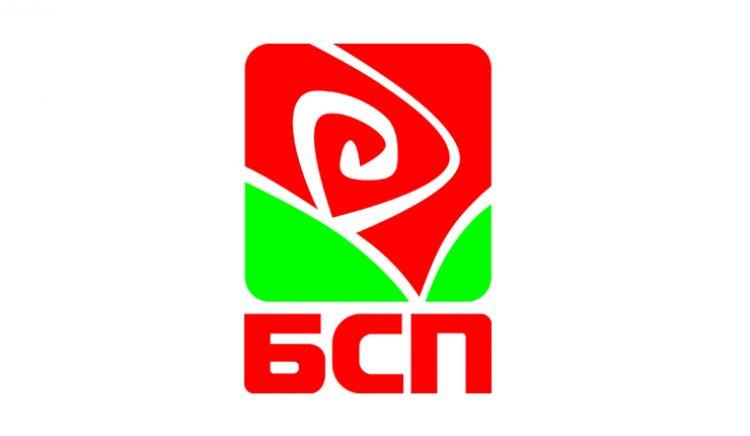 БСП отпуска пари за партийна телевизия преди местните избори