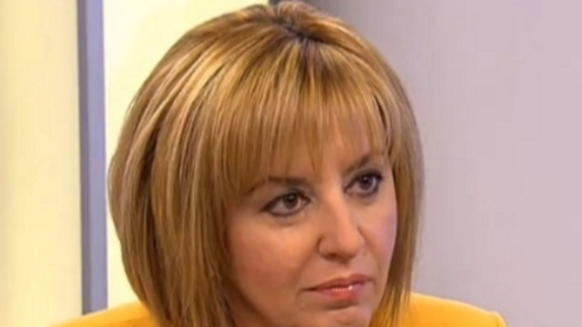 Манолова внася законодателни промени за защита правата на децата с един родител
