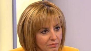 Мая Манолова: Трябва да се съберат пари за защитата на Желяз