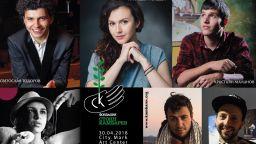 """Вижте номинираните за Наградата за полет в изкуството """"Стоян Камбарев"""" 2018"""