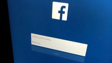 Фейсбук добавя нови настройки на защита на личните данни