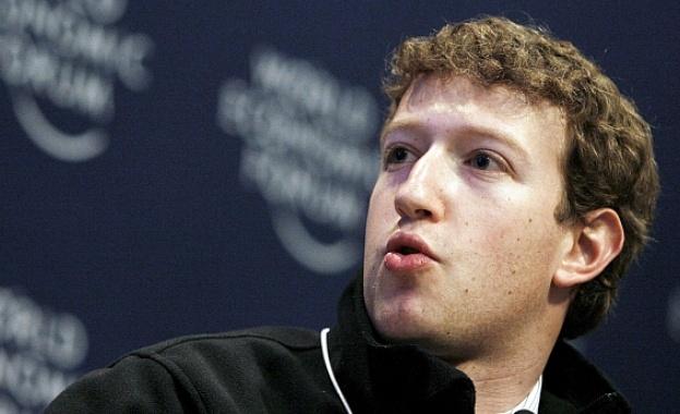 """Скандалът """"Фейсбук"""" продължава"""