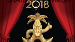 """""""Златен Кукерикон 2018"""" - най-веселите награди тази пролет!"""