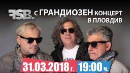 ФСБ с грандиозен концерт в Пловдив