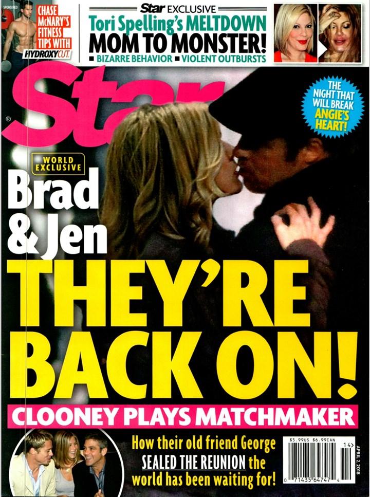 Пит и Анистън се целуват на папарашка снимка