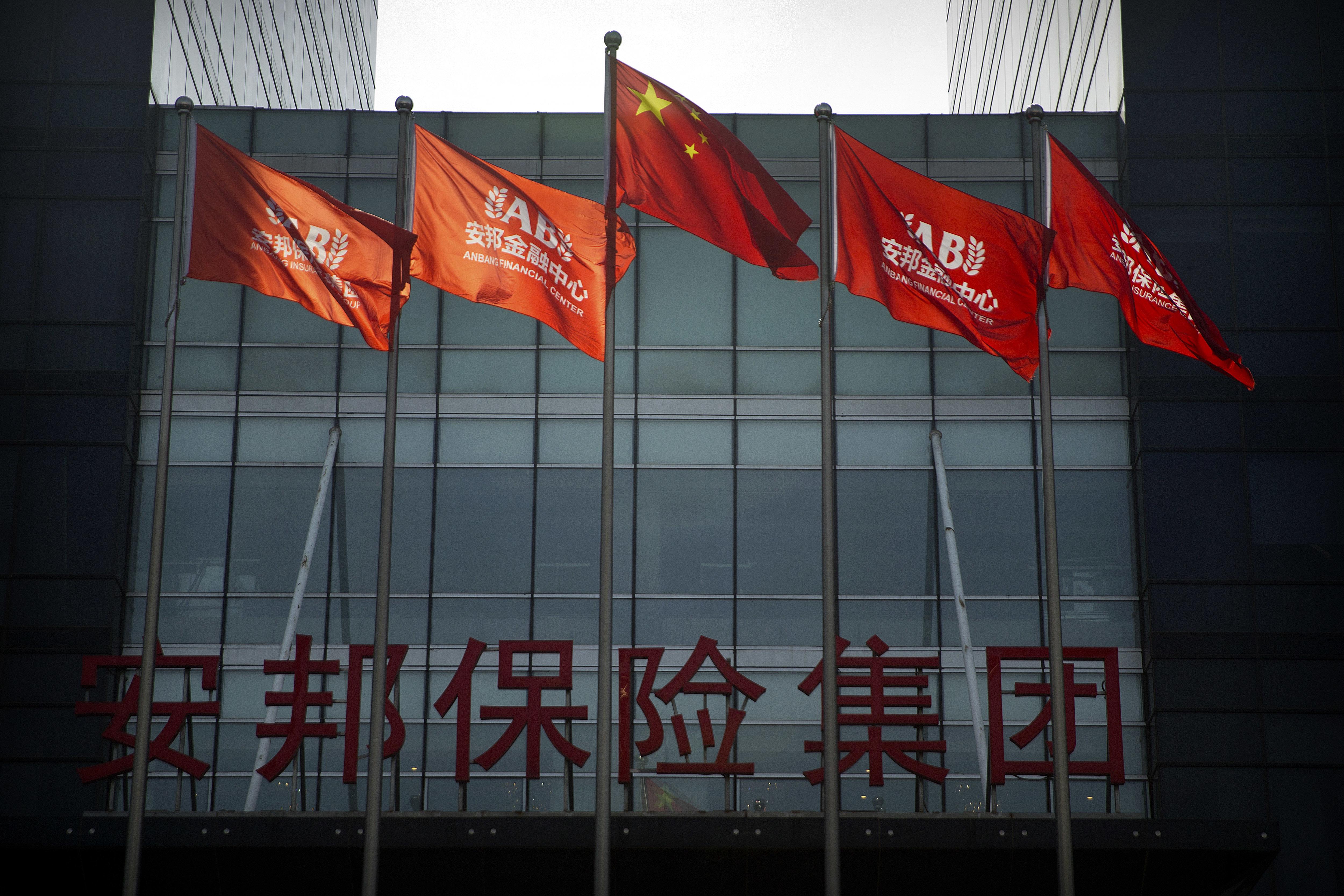 Китайски застраховател обвинен в измама за 8 млрд. евро