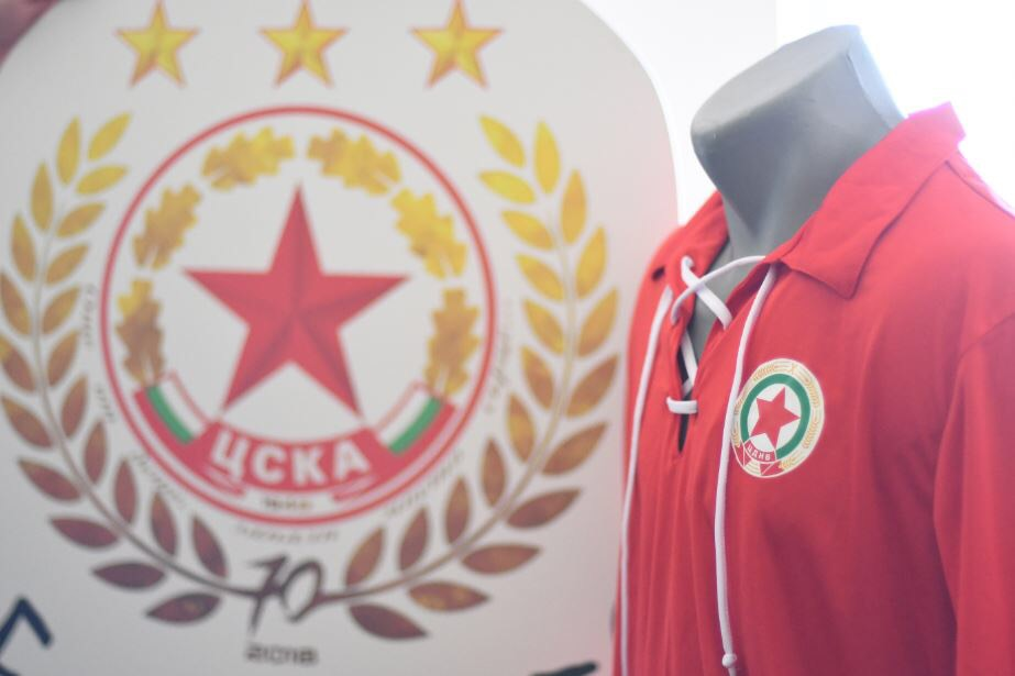 ЦСКА покани президента и премиера на юбилея си