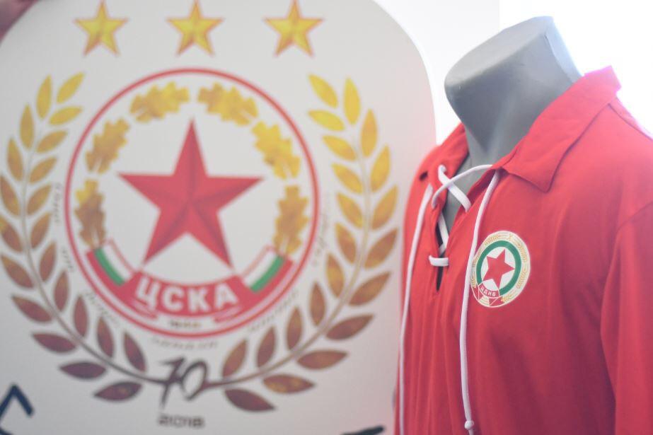 FIFPro призова УЕФА да спре ЦСКА за Европа