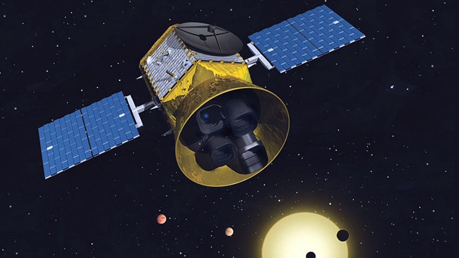 Астрономи оповестиха, че е възможно да е била наблюдавана тайнствената девета планета в Слънчевата система