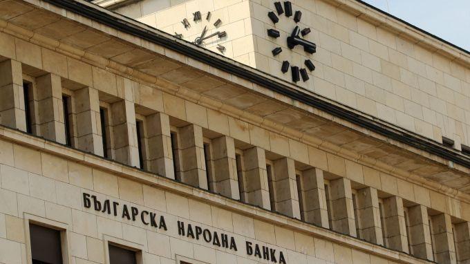БНБ: От 2019 ще има нови регламенти за банковите кредити на свързани лица