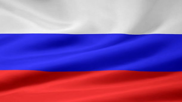 Руската икономика се измъкна от рецесията, нараствайки с 1,5% през 2017