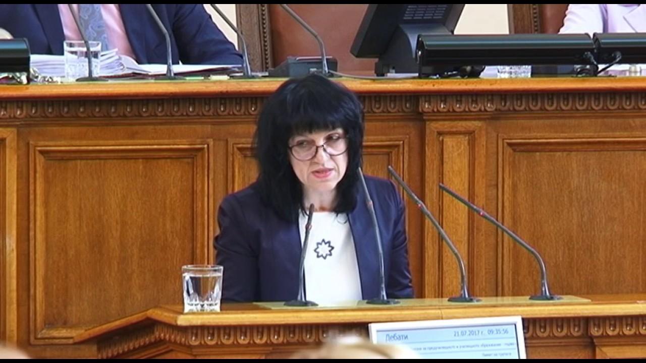 Симеонова: Кърчев от ГЕРБ да не политизира проблемите си