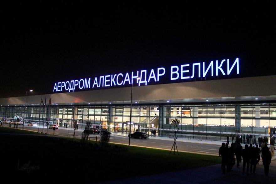 """Летището в Скопие вече не се казва """"Александър Велики"""""""