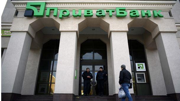 """Водещата украинска ПриватБанк съди """"Прайсуотърхаус Купърс"""" за 3 млрд. долара"""